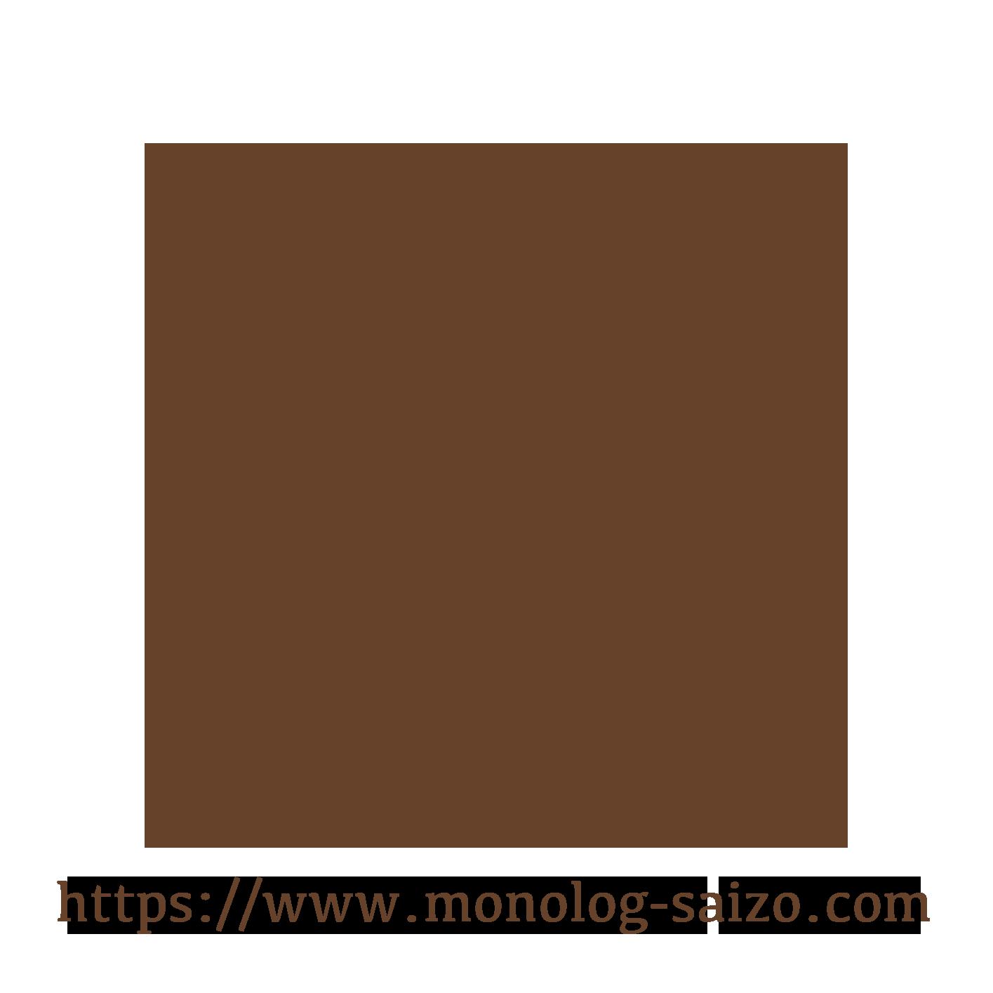 MONOLOG-SAIZO